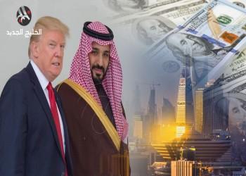 بن سلمان وترامب.. وشخصنة العلاقات السعودية الأمريكية
