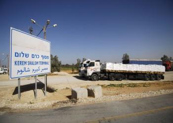 استئناف جزئي لإمدادات الغاز والوقود الإسرائيلية لغزة