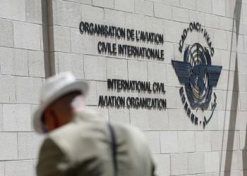 «إيكاو» تدعو قطر والإمارات إلى ضمان سلامة الطيران المدني