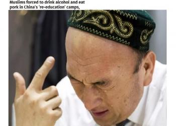 الصين تعاقب سجناء مسلمين بتناول الخمور ولحم الخنزير