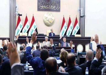 البرلمان العراقي يفشل في عقد جلسة لمناقشة مزاعم تزوير الانتخابات
