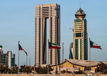الكويت تشكل 3 فرق لرصد مخالفات جمع تبرعات رمضان