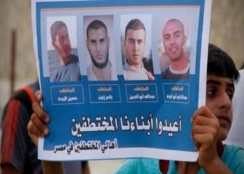 مصادر: مصر وعدت «حماس» بالإفراج عن المعتقلين الفلسطينيين لديها