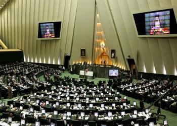 60 نائبا إيرانيا يطالبون بمعاقبة الإمارات لتأييدها استراتيجية «بومبيو»