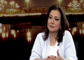 مسؤولة بحرينية تتوعد الشيعة في الدول العربية بأيام سوداء