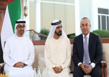 15 مليار دولار حجم التجارة بين الإمارات وتركيا في 2017