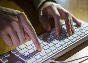 تفعيل التشريعات الأوروبية لحماية البيانات الشخصية على الإنترنت