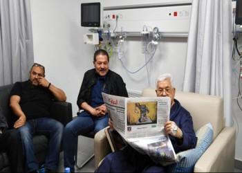 مسؤول فلسطيني: لا يوجد موعد لخروج «عباس» من المستشفى