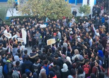 هيئات سياسية ونقابية مغربية تطالب البرلمان بقانون يجرم التطبيع