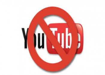 سعوديون يطالبون بحجب «يوتيوب» انتصارا للرسول