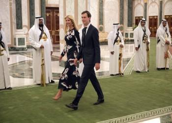 ملوك الشرق الأوسط اشتروا السياسة الأمريكية في عهد «ترامب»