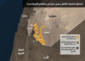سيناريوهات الجنوب السوري