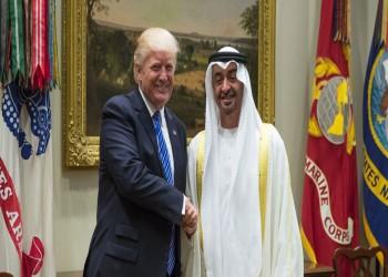 غياب «محمد بن زايد» عن واشنطن!