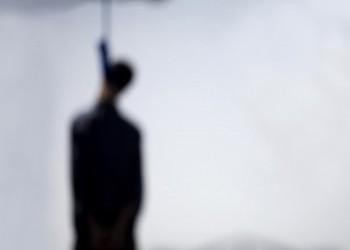 العثور على طالب بحريني مشنوقا بشقته في مانشستر ببريطانيا