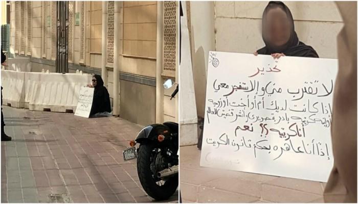 ناشطة كويتية تؤيد إعلاميا إسرائيليا ساندها في قضيتها