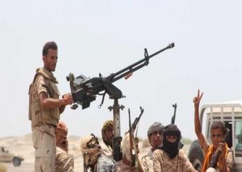 الجيش اليمني يطالب المدنيين بمغادرة «المتون» ويعلنها «منطقة معادية»