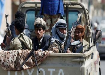 الحوثيون يهاجمون جنوبي السعودية ويقتلون 8 من قوات «هادي»