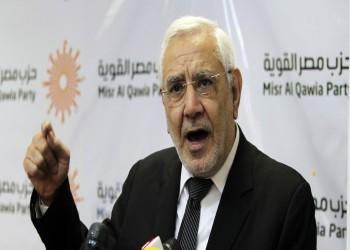 رغم مرضه الشديد.. نيابة مصر تجدد حبس «أبوالفتوح»