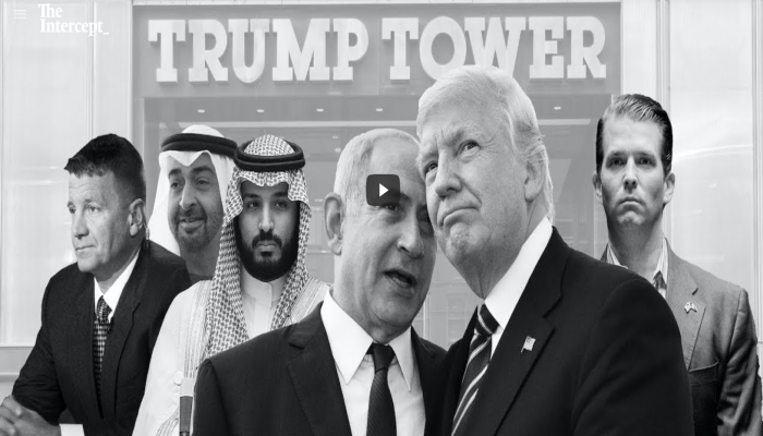 «إنترسبت»: تآمر إماراتي سعودي إسرائيلي مع «ترامب» لتقويض إيران