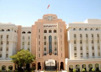 «المركزي» العماني يصدر أذون خزانة حكومية بـ218 مليون دولار