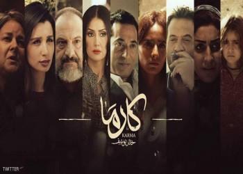 غموض حول مصير استقالة «لجنة السينما» بمصر بسبب «كارما»