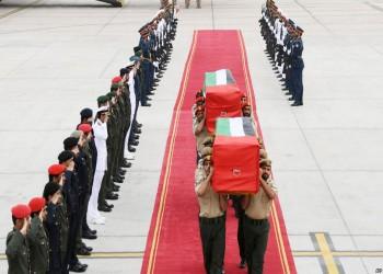 مقتل 4 جنود إماراتيين في معركة الحديدة باليمن