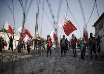 البحرين تأسف لقرار البرلمان الأوروبي بشأن حقوق الإنسان