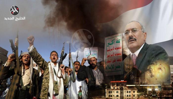 اليمن.. وحزب ثارات صالح