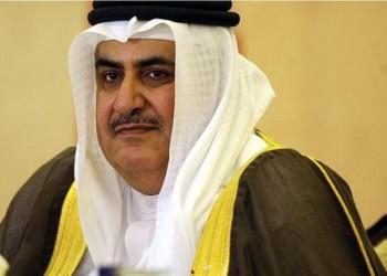 وزير خارجية البحرين يدعم الأخضر في مشواره المونديالي