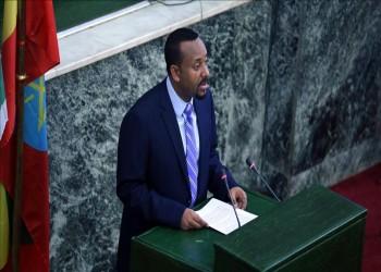 إثيوبيا.. الدين العام يصعد إلى 24.7 مليار دولار