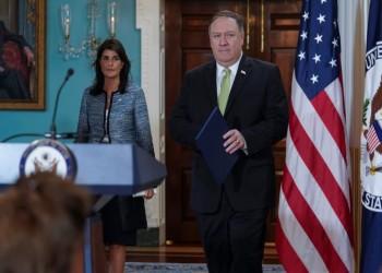 فلسطين: انسحاب أمريكا من مجلس حقوق الإنسان مكافأة لـ(إسرائيل)