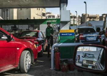 مصر بصدد رفع الدعم نهائيا عن الوقود