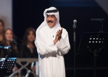 إلغاء حفل «الرويشد» في السعودية بعد نقله للمستشفى