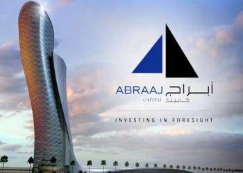 استقالة الرئيسين التنفيذيين لـ«أبراج» الإماراتية من منصبيهما بمجلس الإدارة