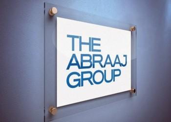 القضاء الإماراتي يأمر بتوقيف مؤسس «أبراج» ومديرها التنفيذي