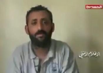 الإمارات تشكل فرقة اغتيالات باليمن لتصفية قيادات بـ«الحوثيين» و«الإصلاح»