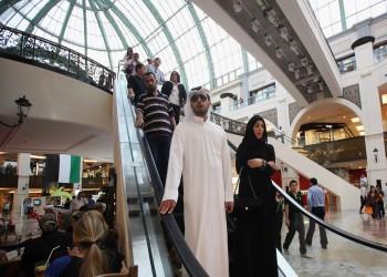 %94 من سكان الإمارات يعانون ضغوطا مالية