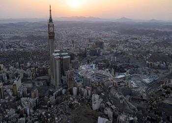 السماح للشركات والبنوك بامتلاك العقارات داخل مكة والمدينة بشروط