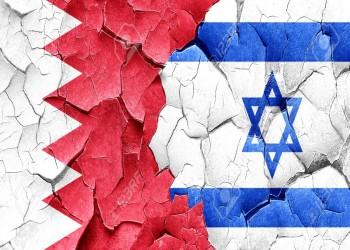 البحرين وأزمة الاقتصاد والسياسة