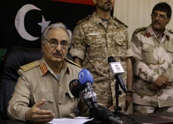 «حفتر» يثير قلق الغرب بتصريحاته عن عائدات النفط الليبي