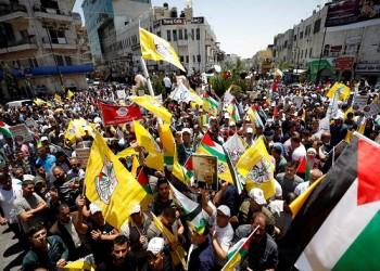 نائب «أبومازن» يقود مظاهرة برام الله ضد «صفقة القرن»