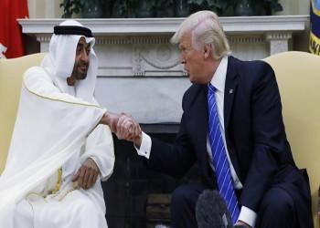الإمارات تعلن استعدادها زيادة إنتاج النفط استجابة لمطالب «ترامب»