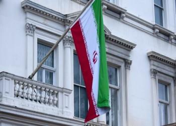 هولندا تطرد اثنين من موظفي السفارة الإيرانية