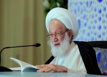 ملك البحرين يأمر بعلاج المرجع الشيعي «عيسى قاسم» بالخارج