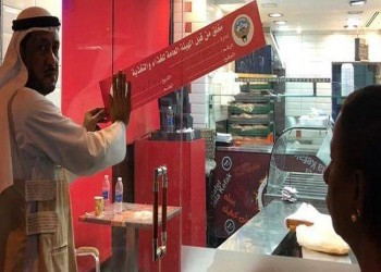 الصحة الكويتية تؤكد عدم صلاحية عينات مطعم «فلافل حولي»