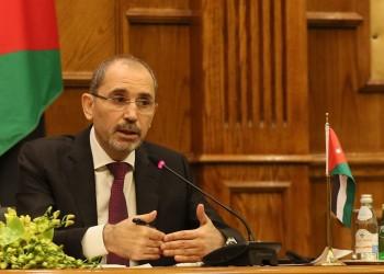 وزير الخارجية الأردني: الاحتلال الإسرائيلي إلى زوال