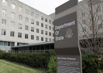 الخارجية الأمريكية: ناقشنا مع السعودية سبل الضغط على إيران