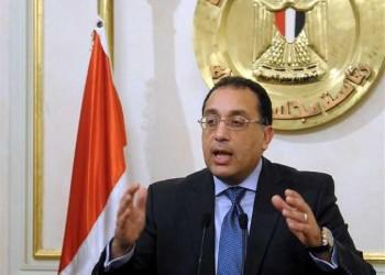 الحكومة المصرية تخطط لبيع أصول عامة «استراتيجية»