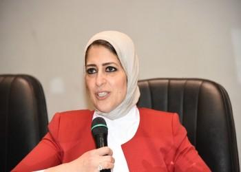 وزيرة الصحة المصرية تتراجع عن إذاعة السلام الوطني بالمستشفيات