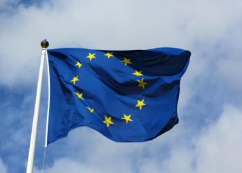 الاتحاد الأوروبي يعتزم فتح سفارة له في الكويت